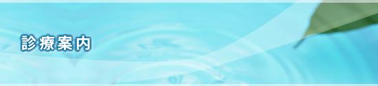 保険診療/鍼灸 整体 玉造